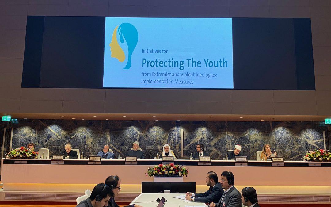"""إعلان جنيف"""" يتبنىٰ 30 مبادرة بآلياتها التنفيذية لتحصين الشباب ضد أفكار التطرف"""
