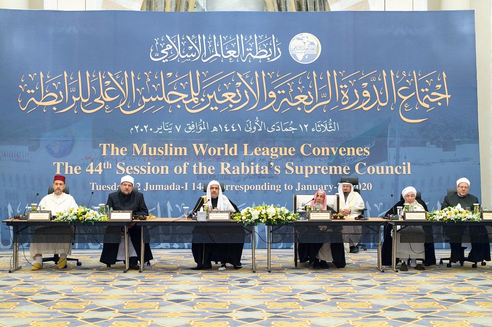 دعا علماء المسلمين في مكة خلال انعقاد أعمال المجلس الأعلى لرابطة العالم الإسلامي للتمسك بمعاني الوحدة