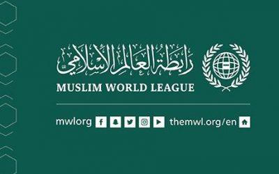 MWL Official Statement regarding the attack on Bibi Fatima Mosque