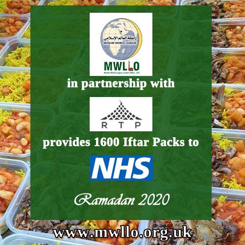 Ramadan 2020 – MWLLO Iftar Packs